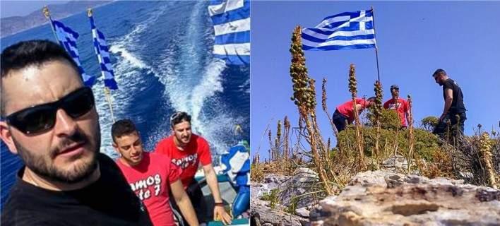 Όταν η Σημαία υψώνεται, οι Προδότες ξεσκεπάζονται!