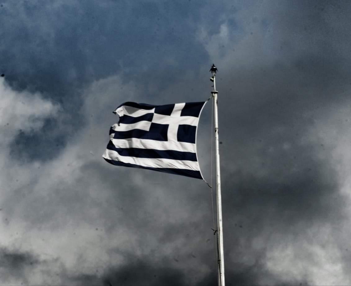 Εις έτη πολλά Ελλάδα