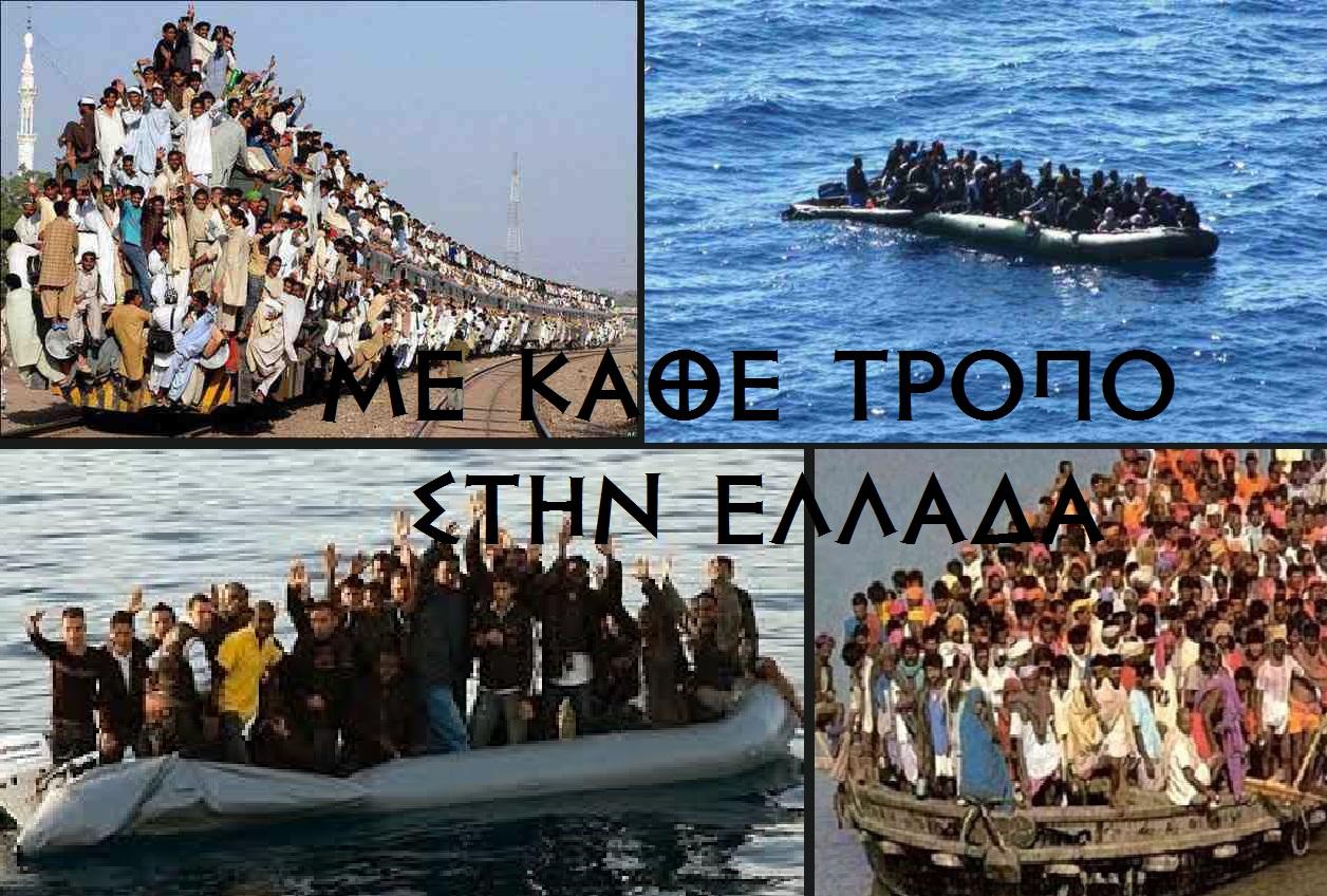 Πόσο κοστίζει στους Έλληνες η εισβολή;