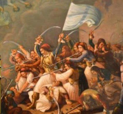 Ο Μητσοτάκης και οι Ελεύθεροι Πολιορκημένοι