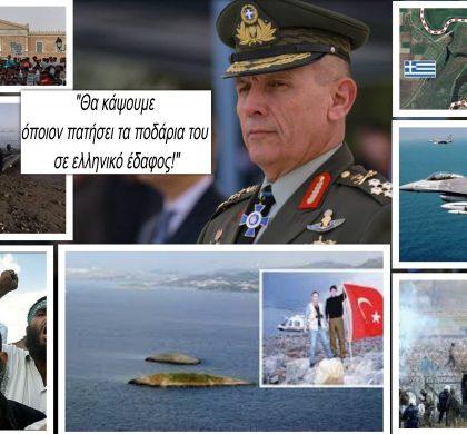Για ποια Ελλάδα αξίζει να Πολεμήσεις;